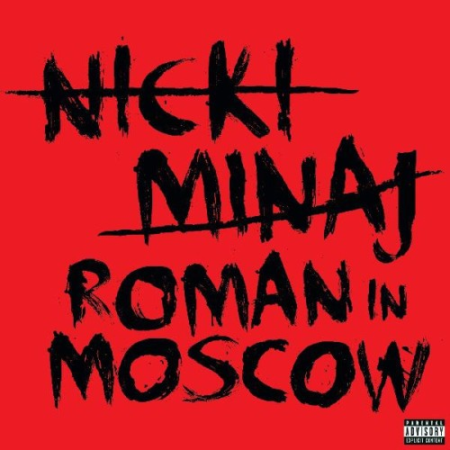 Roman_in_moscow-single