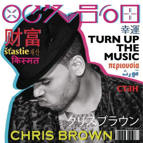 Turn_up_the_music_-_single